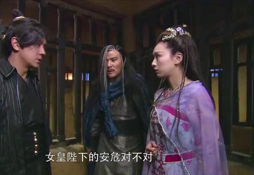 秀英怕别人用法术害女皇,不料刘海要用这个办法,来保护女皇