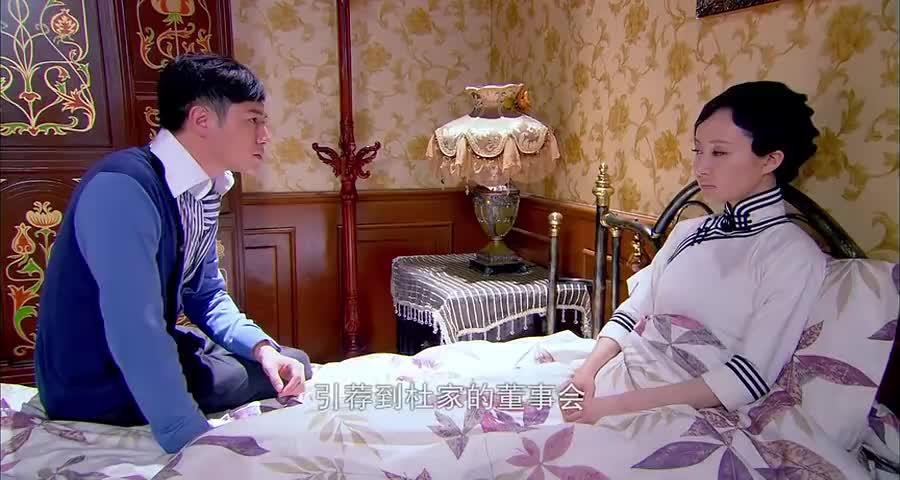 杜允唐说毓婉宁不愿跟别的女人争夺她的心,她根本就没有心