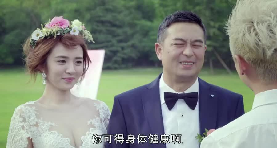 王小米结婚,邱枫婚礼送祝福挑衅马克,为了王小米你要身体健康啊