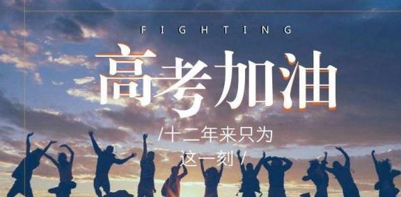 北京考生高考失败4次,只想考清华大学北京大学,是否再复读?