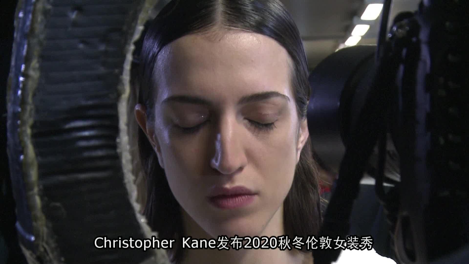 Christopher Kane 2020秋冬伦敦女装秀