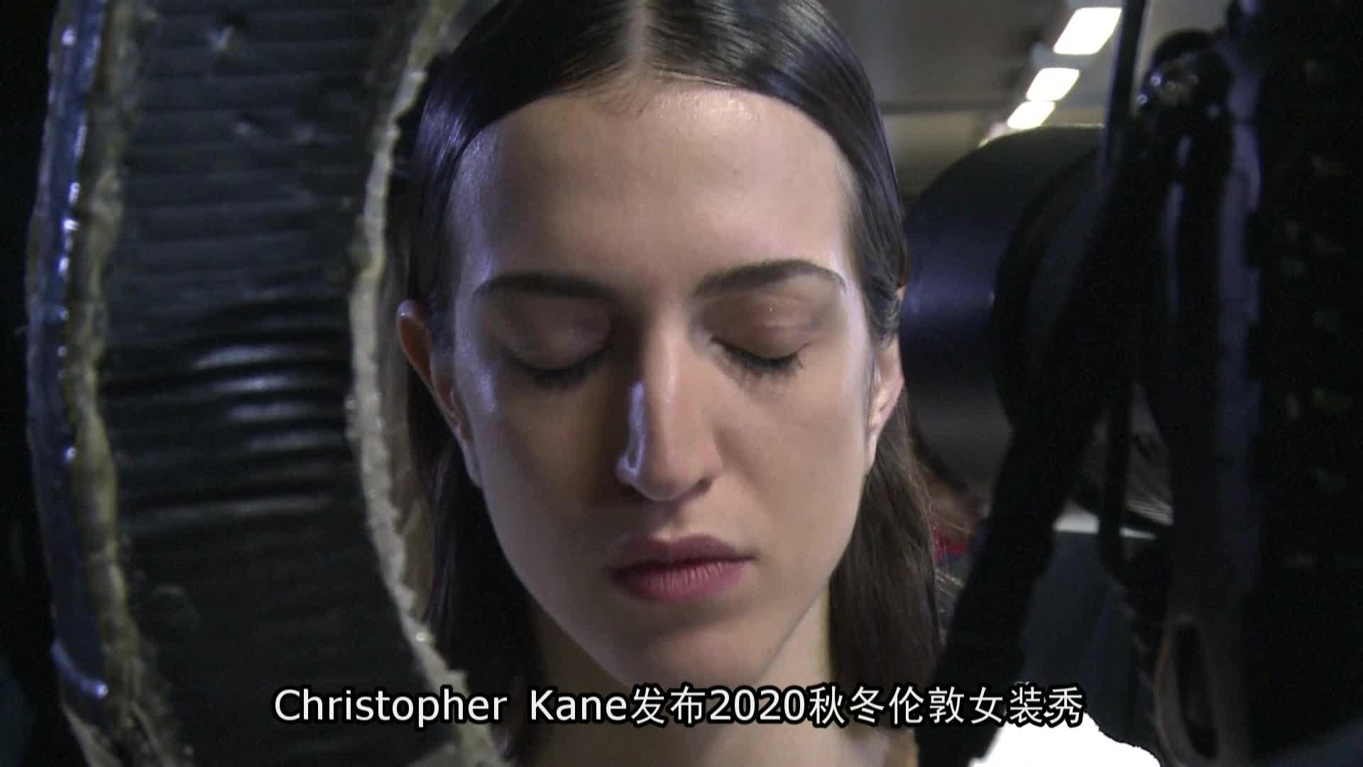 Christopher Kane 2020秋冬伦敦女装秀访谈
