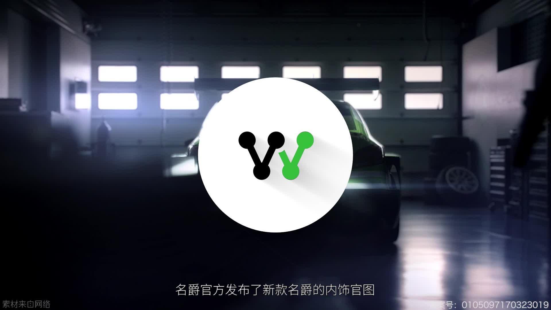 视频:预计7月上市 新款名爵6内饰官图发布