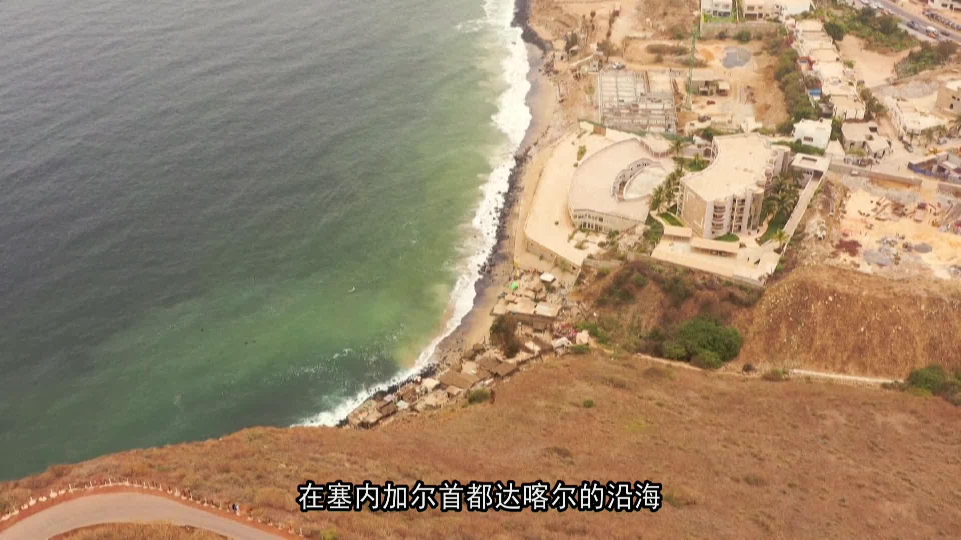 塞内加尔达喀尔的公共沙滩和灯塔在减少