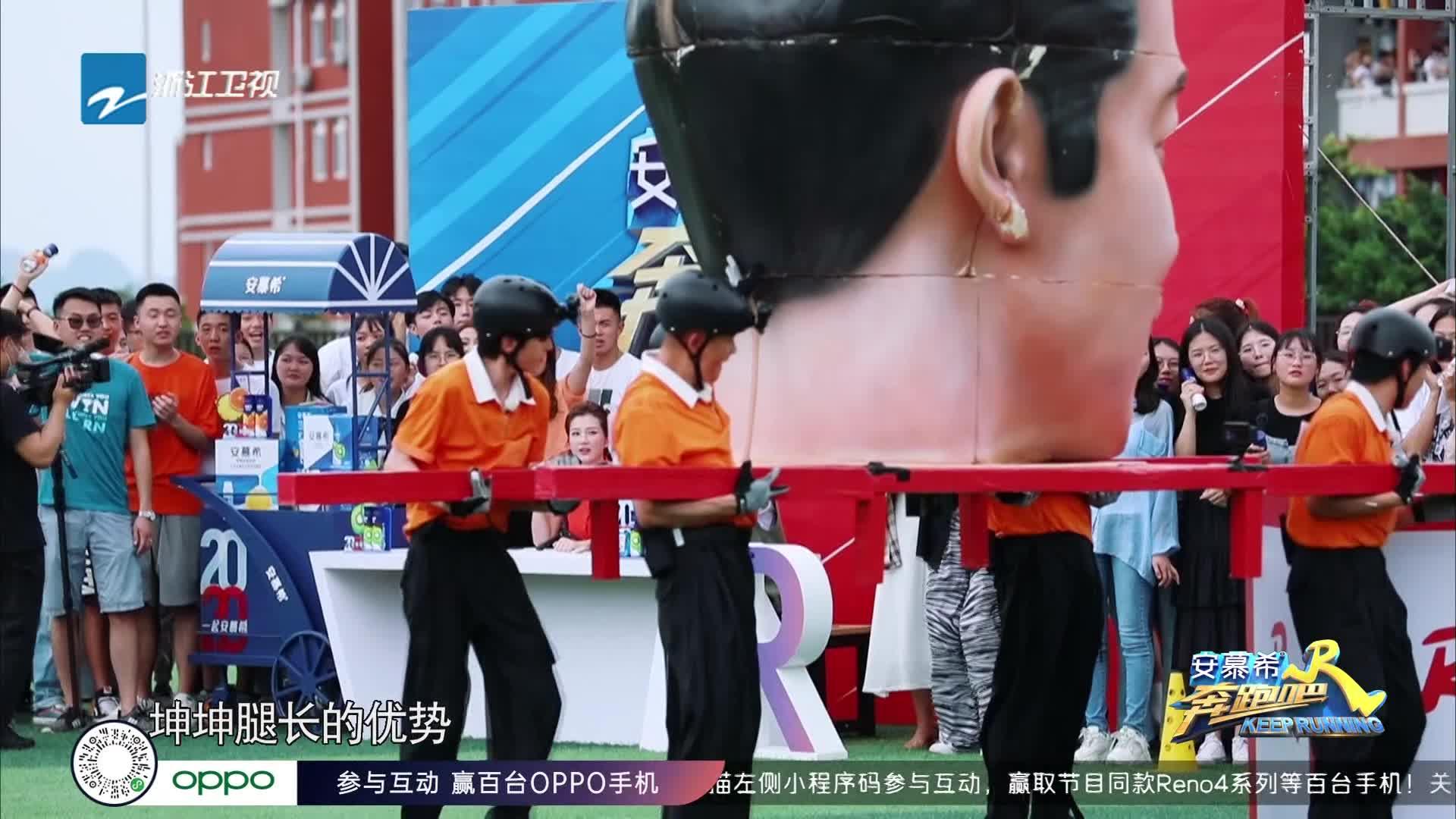 《奔跑吧4》蔡徐坤怒秀大长腿 沙溢头像一脚还原