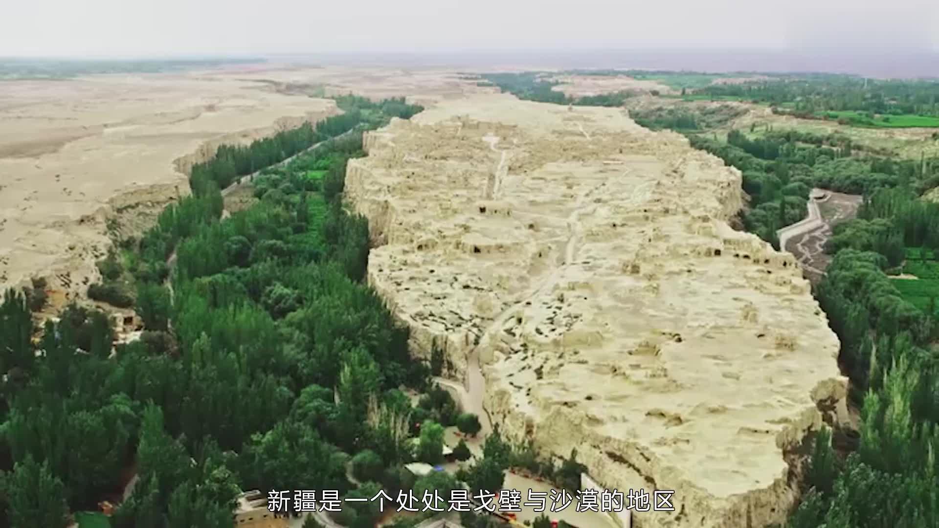 建在新疆沙漠深处的4A景区,景色极美,游客看一眼便忘不了