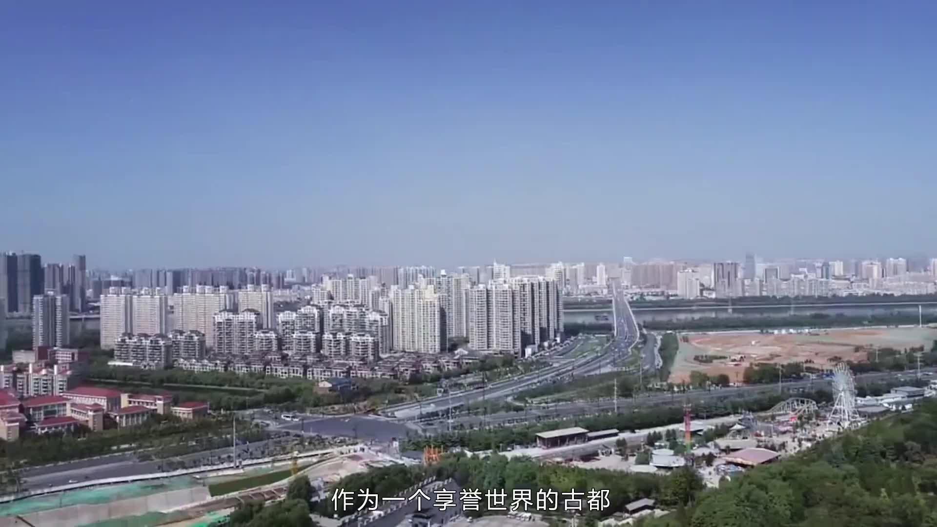 厉害了洛阳将在黄河边上打造一个国际旅游基地,预计投资12亿