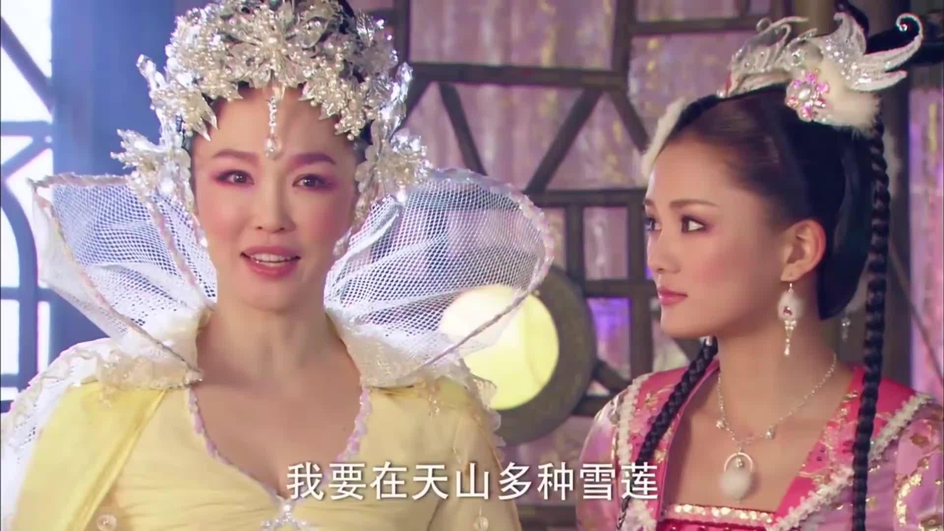 活佛济公:白雪吃醋,赵斌这个直男竟然让她吃伸腿瞪眼丸
