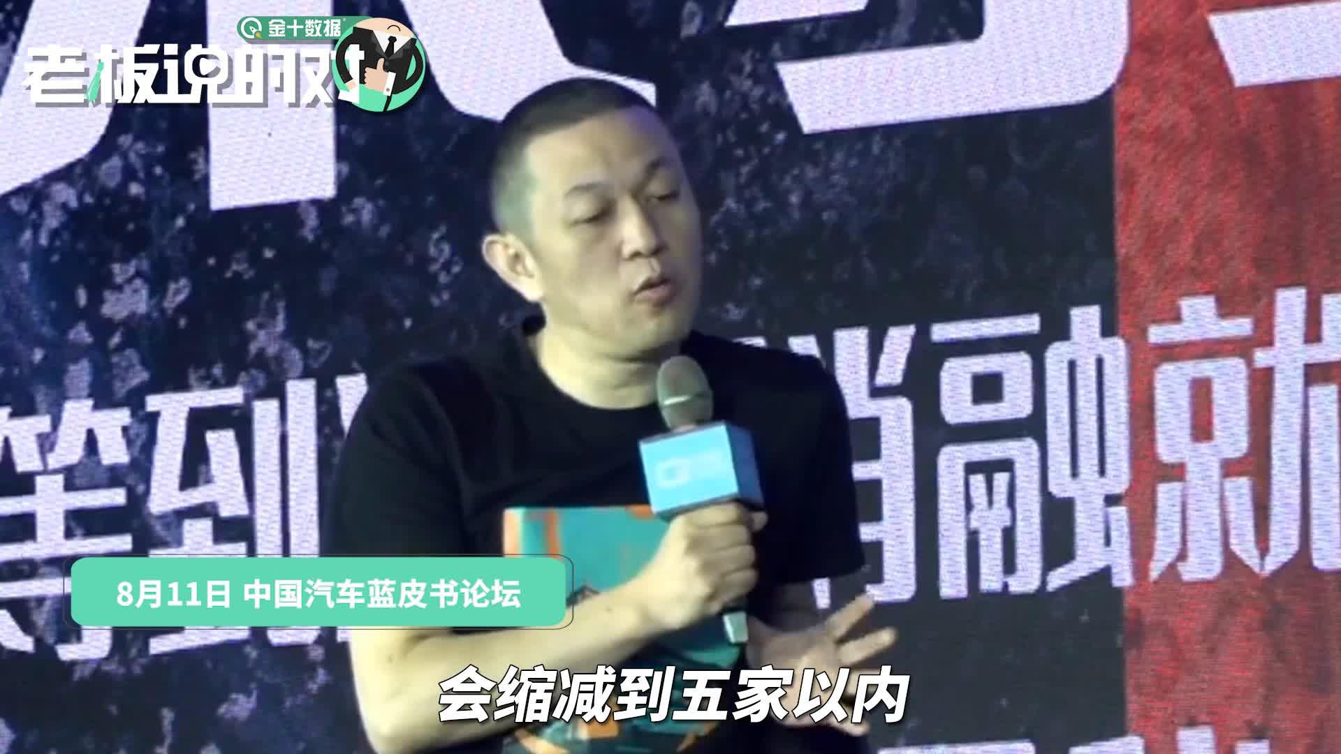 李斌称苹果很有钱!拿100亿美元搞研发不是问题