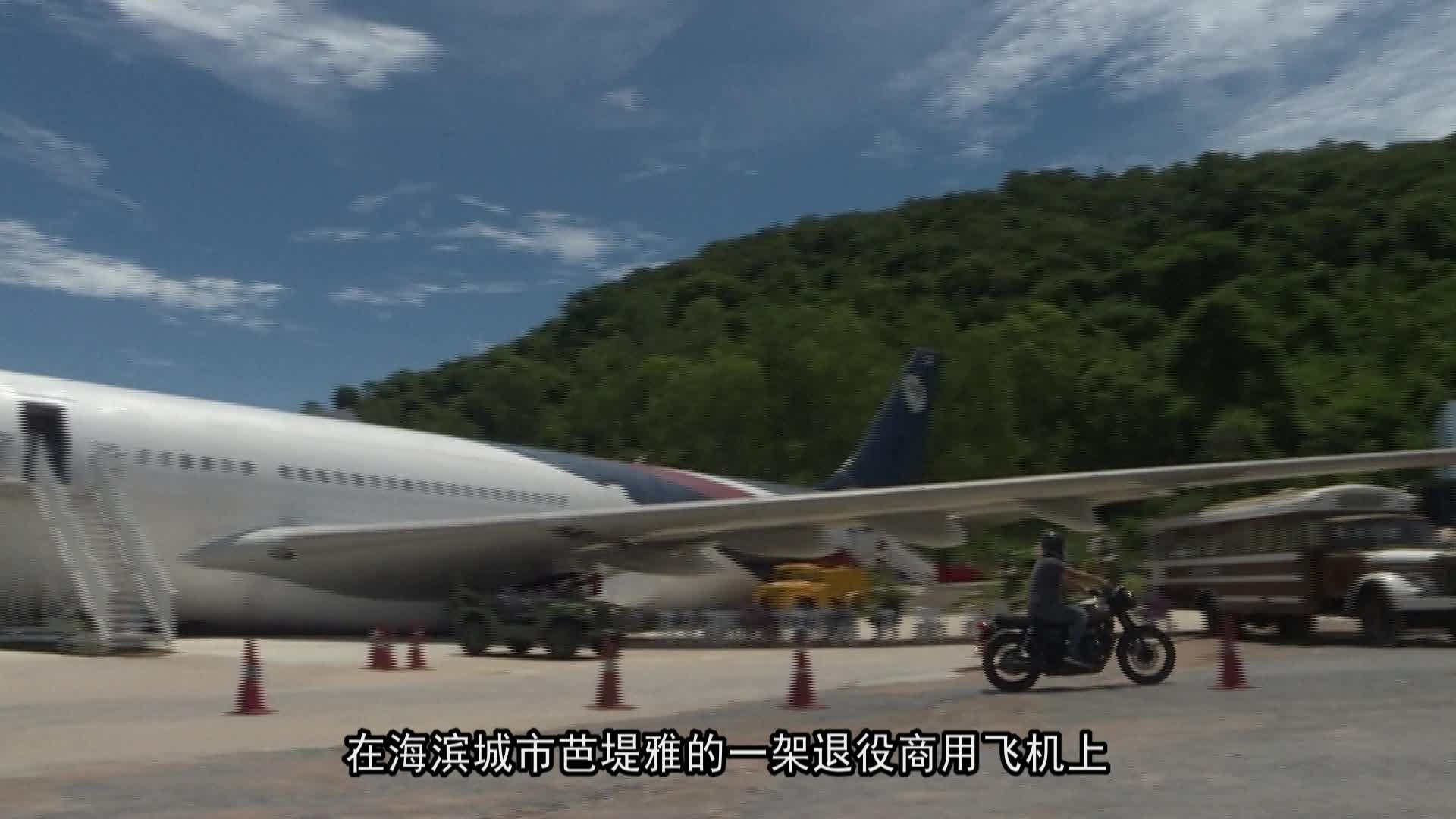 """泰国推出""""飞机咖啡馆"""" 顾客纵享乘机体验"""