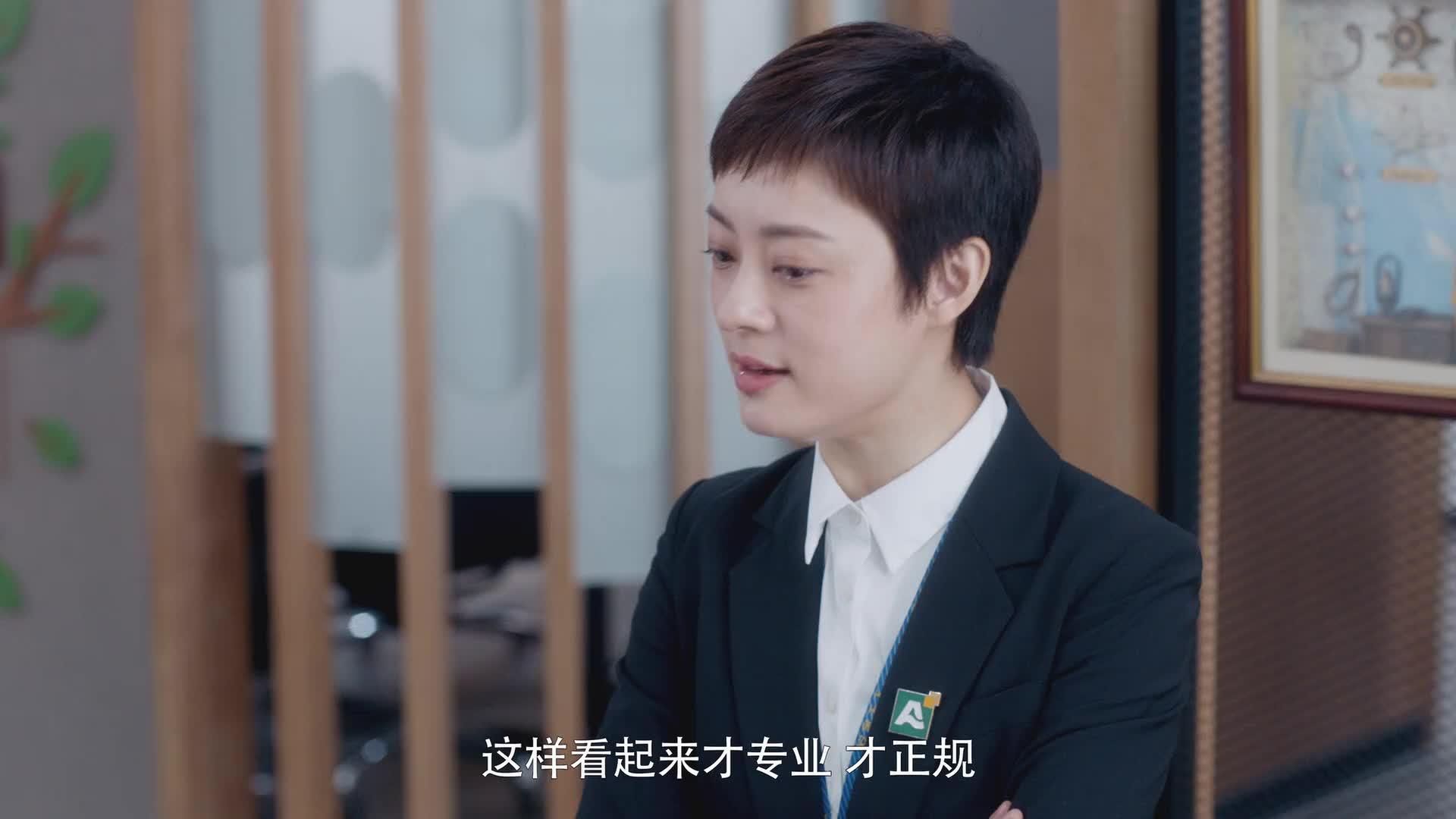 安家:徐文昌一边谈话,一边系着裤腰带,太搞笑了
