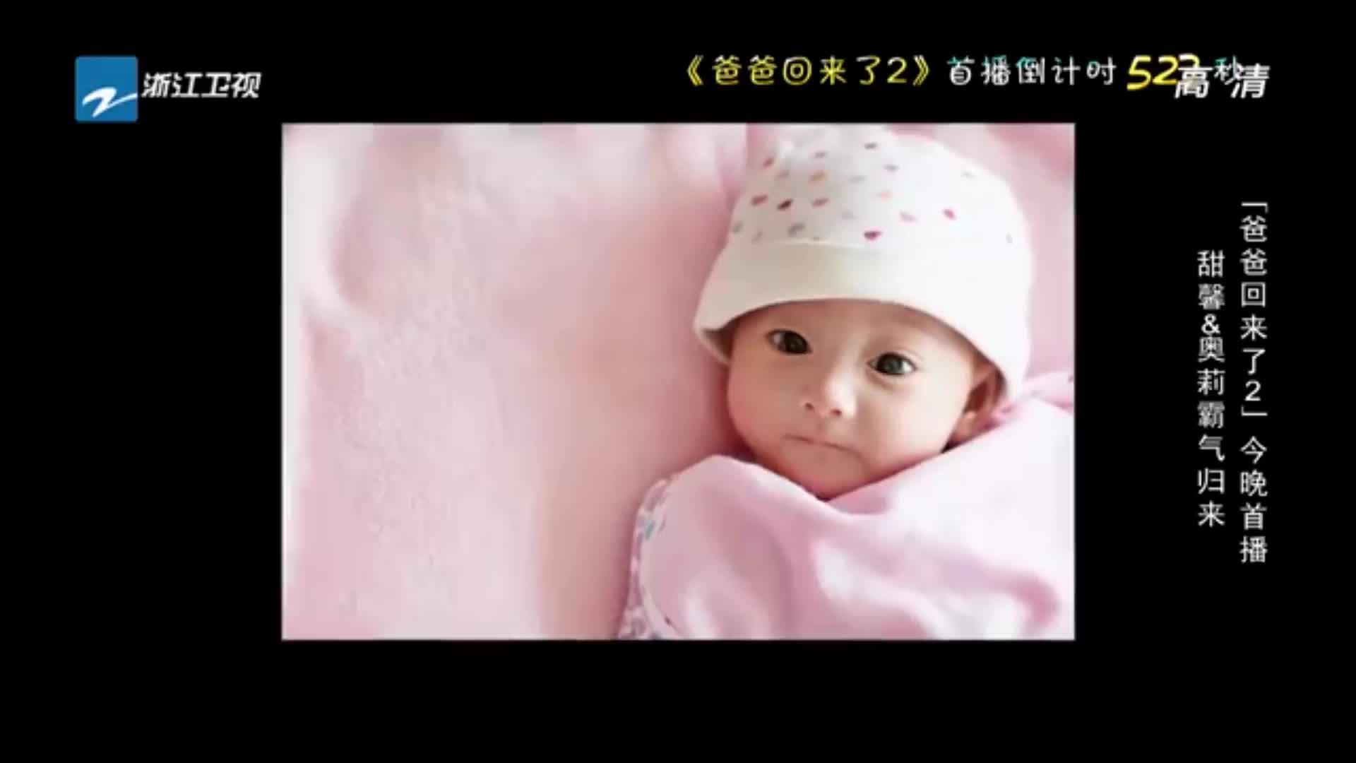 爸爸回来了:李小鹏带女儿参加节目,第一次画画,太多的第一次!