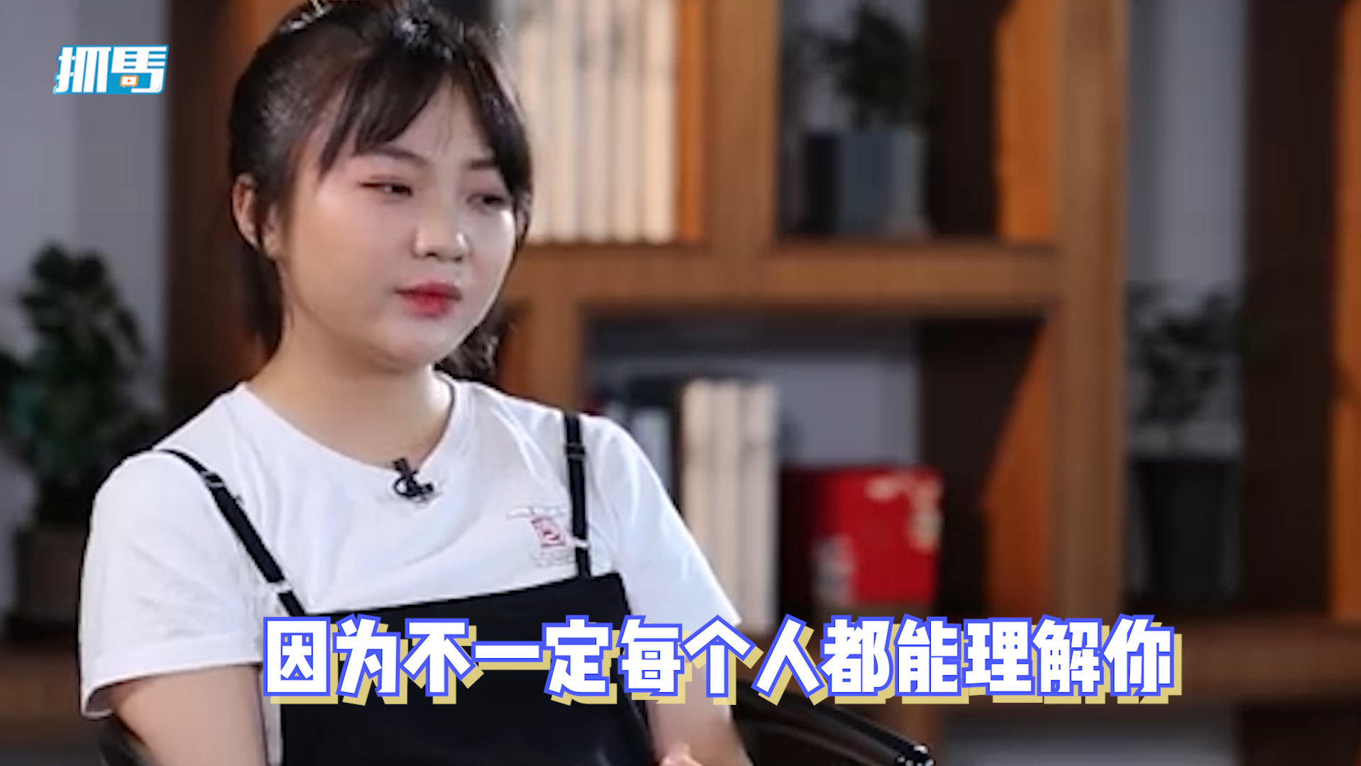林妙可首次回应奥运会假唱:9岁对开幕式没有概念,被误解很正常