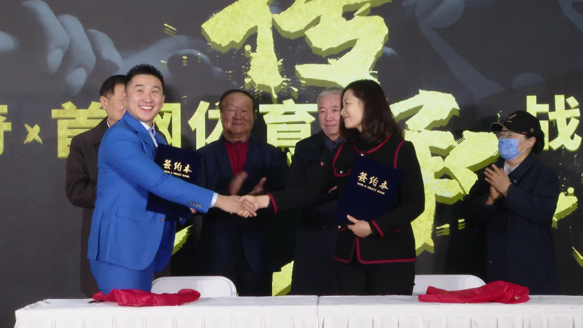 首钢体育携手城市传奇,让北京成为更好的体育城!