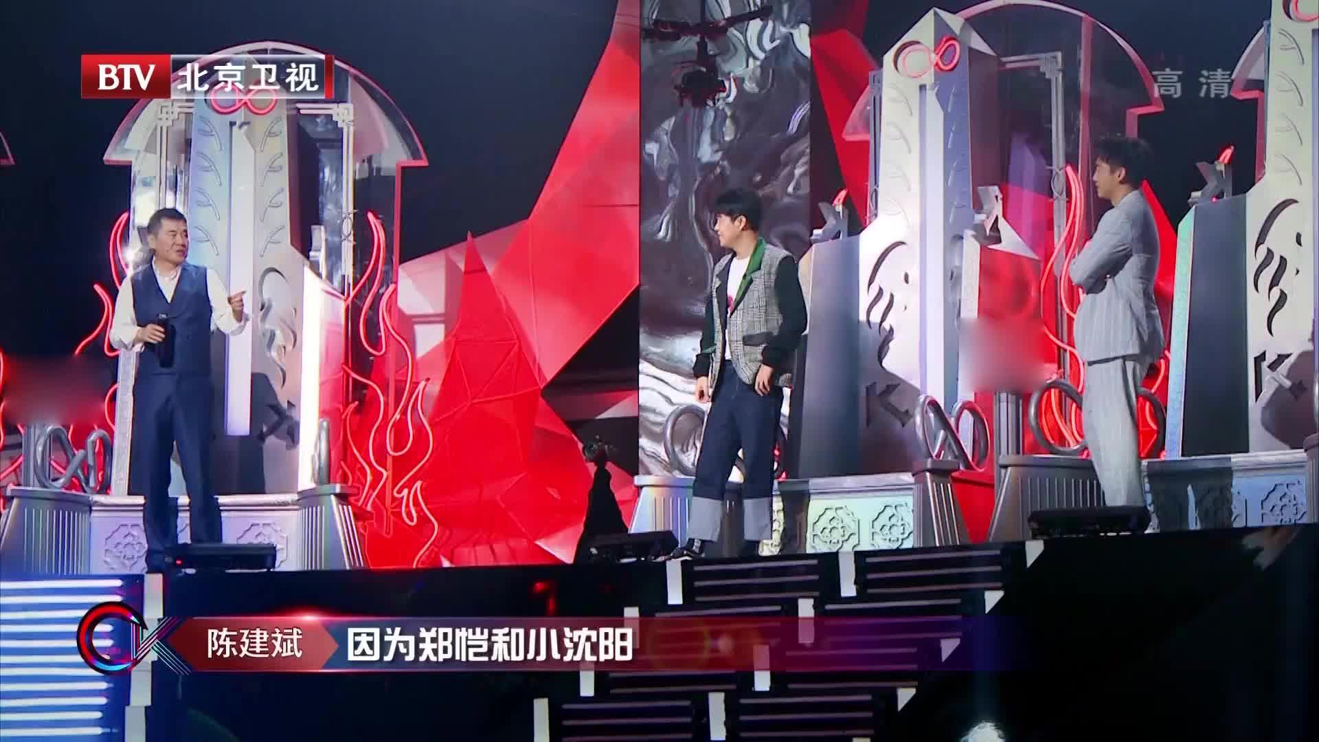 跨界歌王:陈建斌把《草原之夜》唱到极致,柔美歌声比原版强百倍