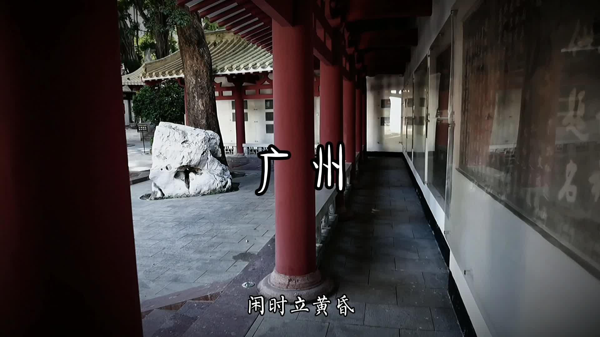 """广州有个""""药洲"""",几乎没游客,竟然是""""超1100年""""皇家园林遗址"""