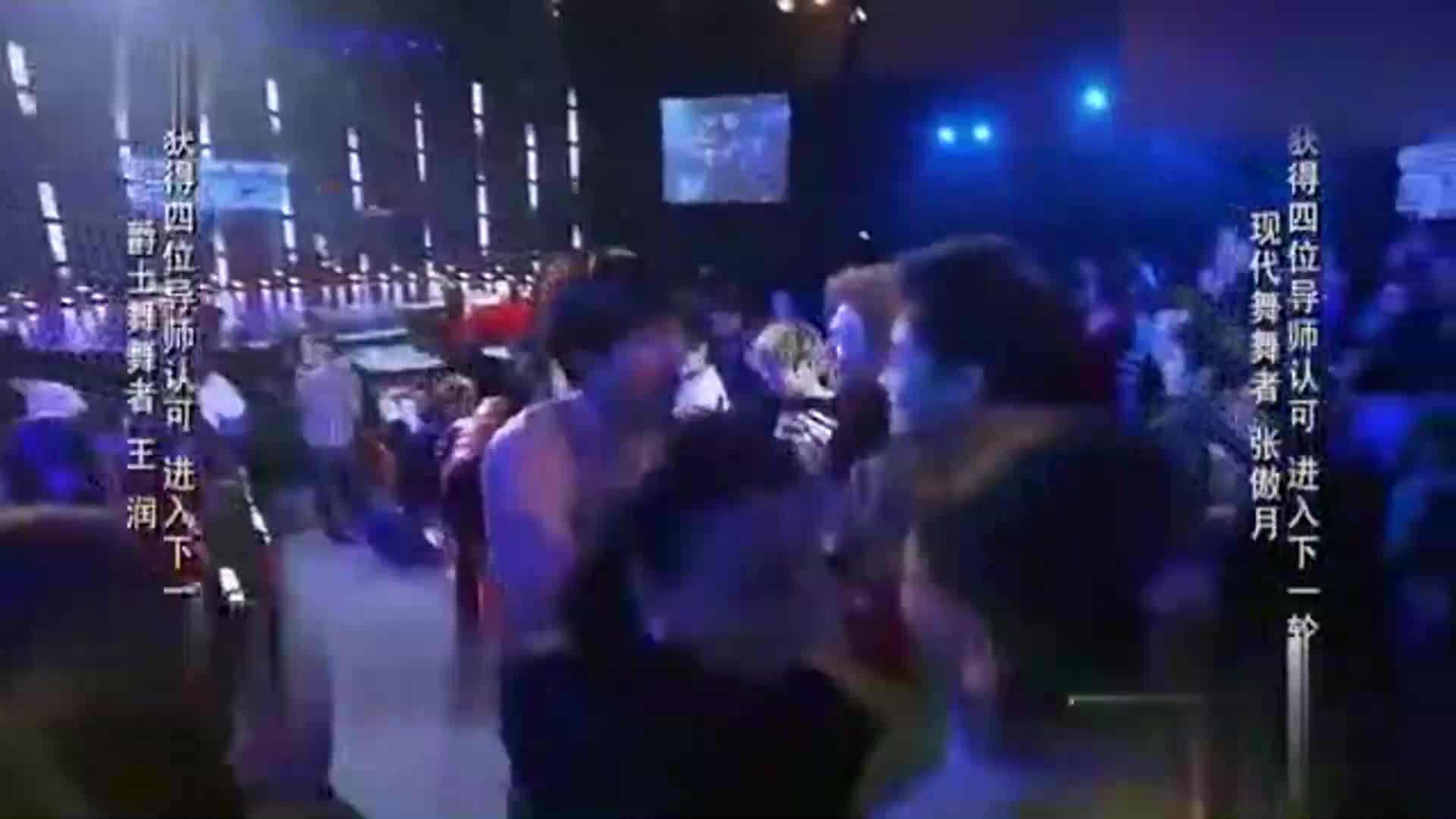 舞林争霸:郭爽展示柔美现代舞,让人看得心惊肉跳,杨丽萍看楞了