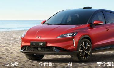 小鹏汽车G3让智能化不再鸡肋,带你畅享高质量的驾乘体验