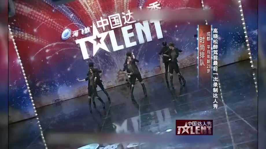 中国达人秀男孩表演高跟鞋舞蹈惊艳全场伊能静高呼一声