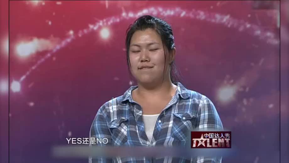 中国达人秀音乐人专业点评伊能静暖心给机会选手感动落泪
