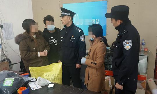 未落实寄件实名制,临潼一驿站经营者被公安机关警告处罚