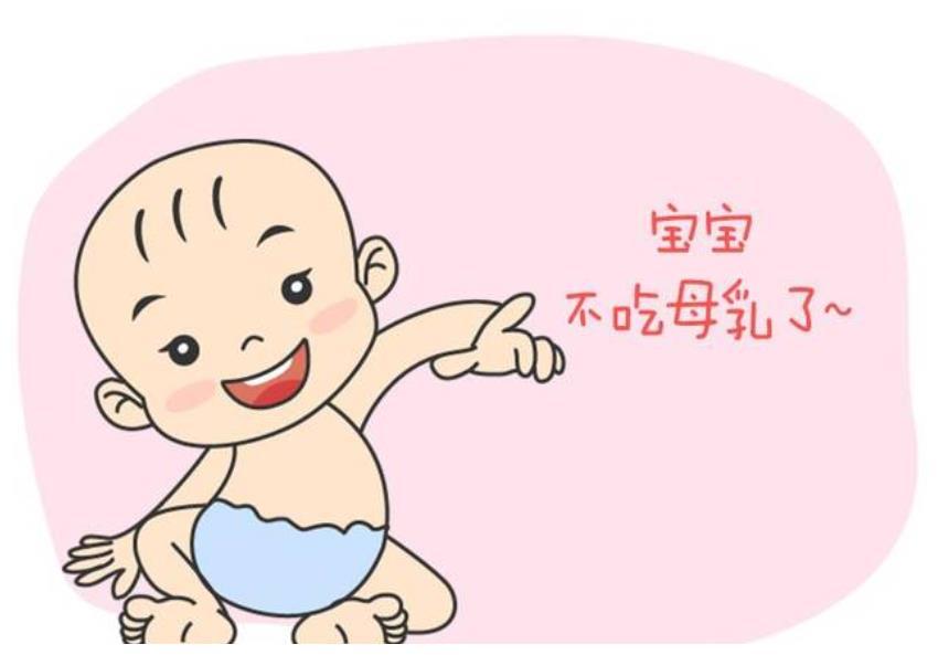 断奶,对妈妈和宝宝都是一次情感考验,宝宝什么时候断奶最佳?