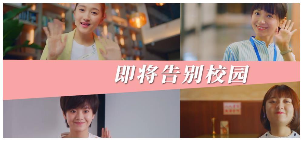 《二十不惑》定档开播,关晓彤领衔讲述4位女大学生的青春成长