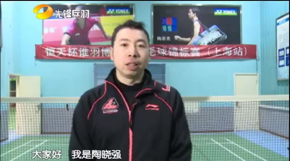 羽毛球贺岁杯教学:混双如何打好被动下手球,这些要点你要知道!