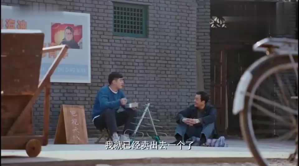 影视:鬼子中枪后竟没死,两姐妹一路跟到日军驻地,一箭送他归西