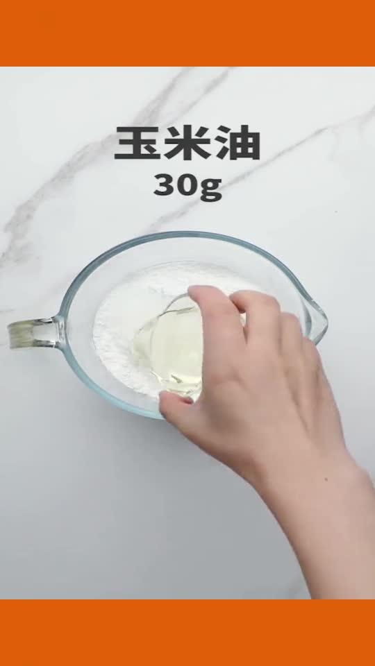 网红烤年糕自己做,超容易酥脆香甜~