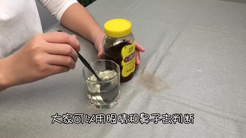 蜂蜜会过期吗?过期的蜂蜜到底能不能吃?今天终于明白
