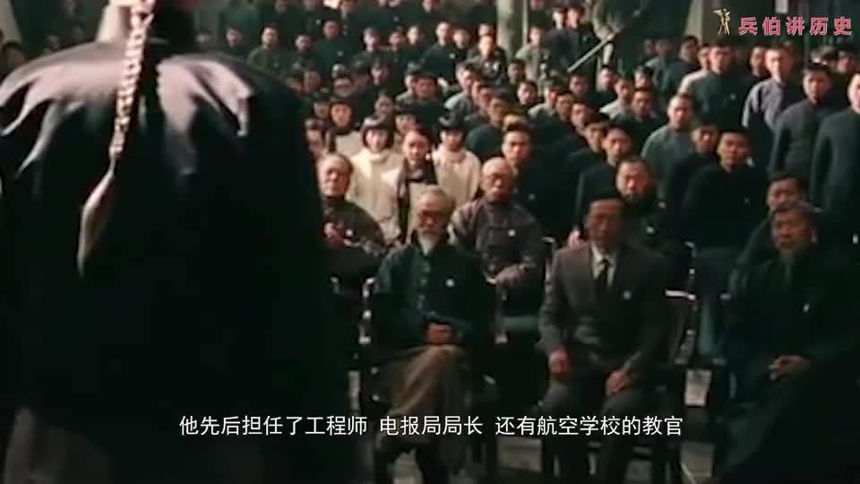 他是位学霸,还是云南大学的主要创建者,并且一生都追随着孙中山