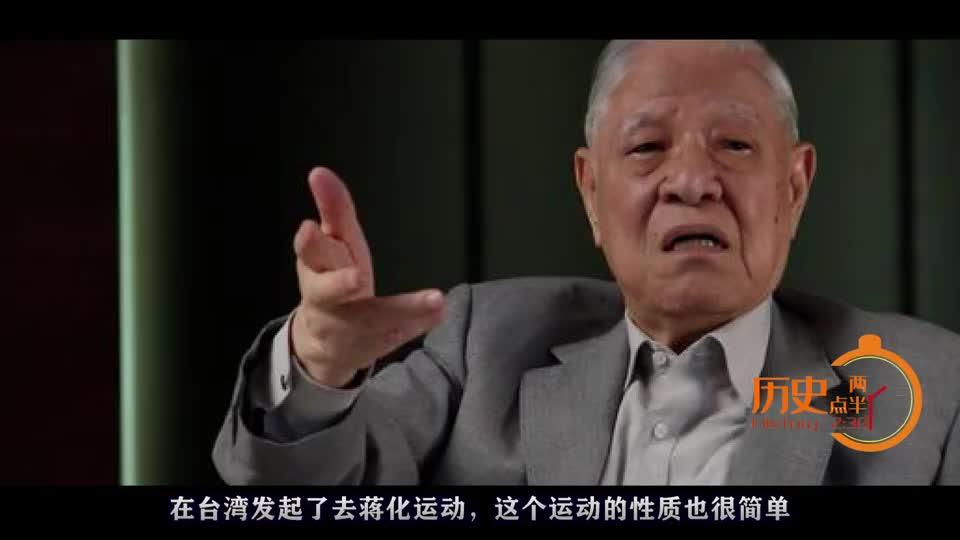 老蒋去世后,他的陵墓和铜像被这样对待,子孙哭着要给他迁葬