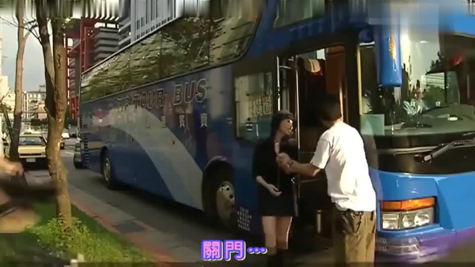 洪天明:汤盈盈你跟钱嘉乐平时都吃放屁菜的吗?王祖蓝:以汤盈盈