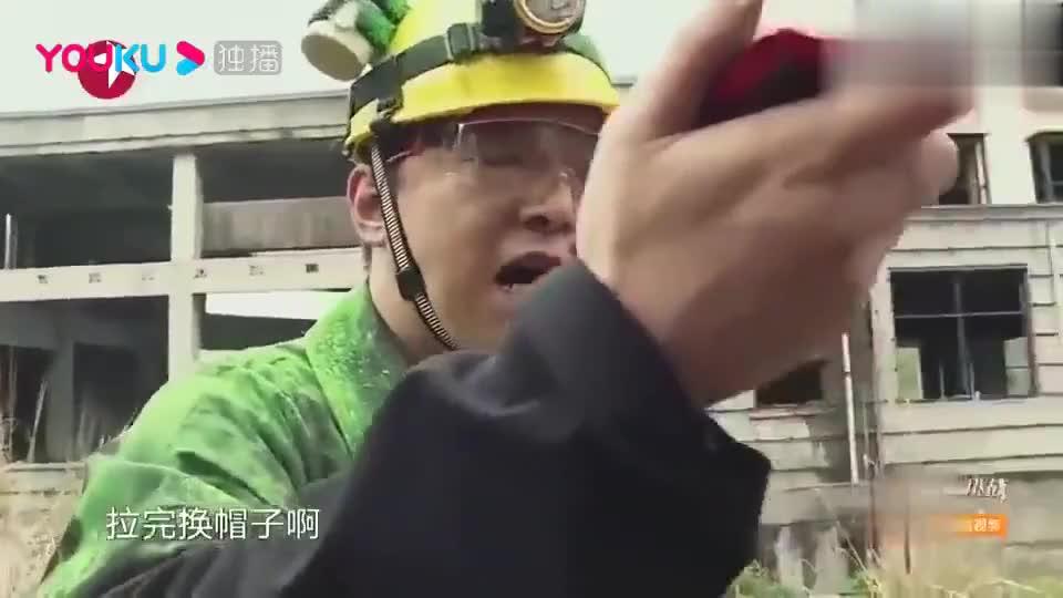 极限挑战:黄磊孙红雷现场演戏,骗罗志祥小猪,这智商没谁了