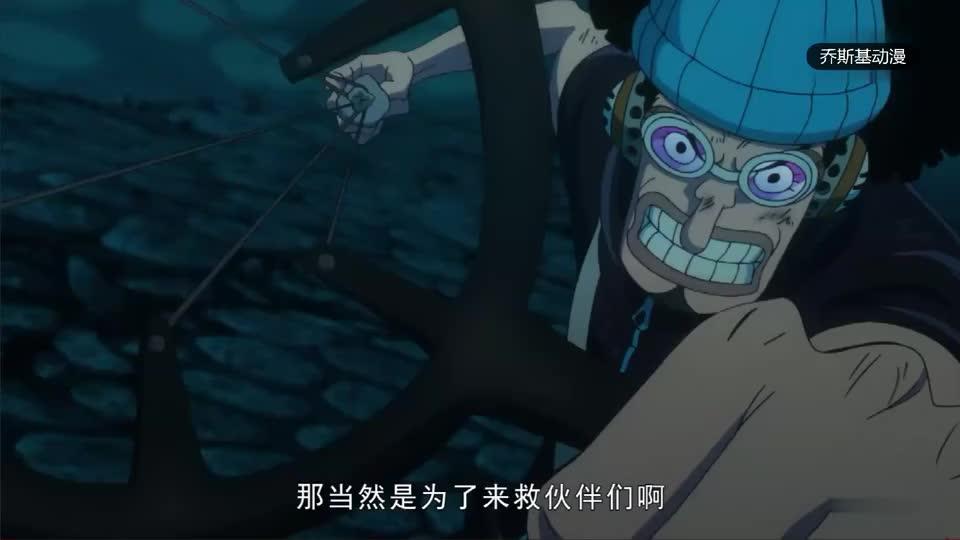 海贼王:普通人最想要的恶魔果实能力!轻轻一摸就能中头奖