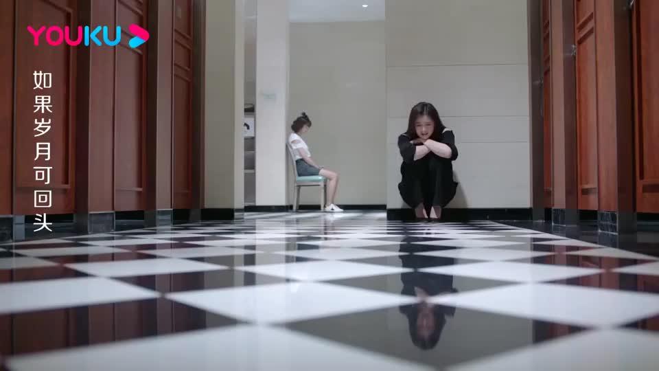 如果岁月可回头:蒋欣再次演内心强大女人,狂飙演技,看不够!