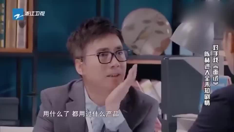 """陈赫狂飙""""假粤语""""忽悠面试官天才赫太难搞了!全程笑点不断"""
