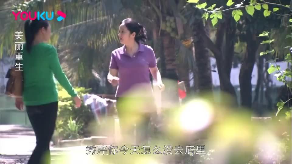 大叔和美女正在约会,不料农村妻子突然回家,大叔下秒举动太过分
