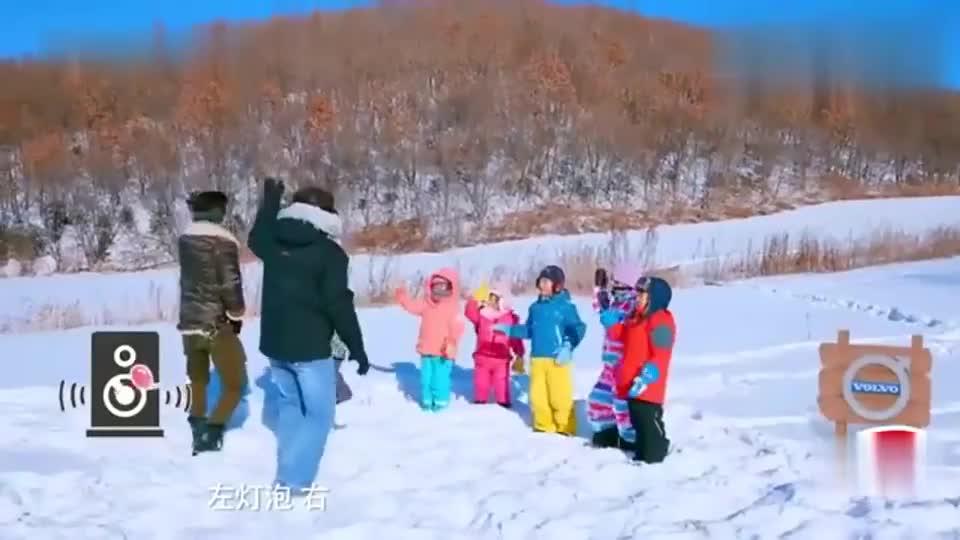《爸爸去哪儿》雪地里成龙大哥教孩子们跳功夫瑜伽舞!
