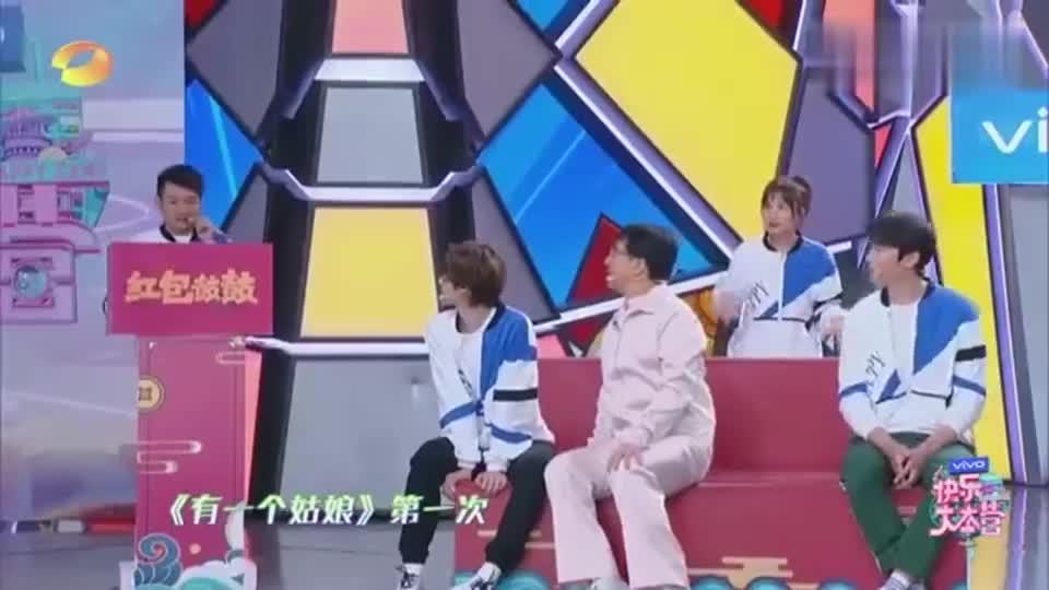 热播综艺:杨洋,何炅,仝卓杜海涛被《有一个姑娘》