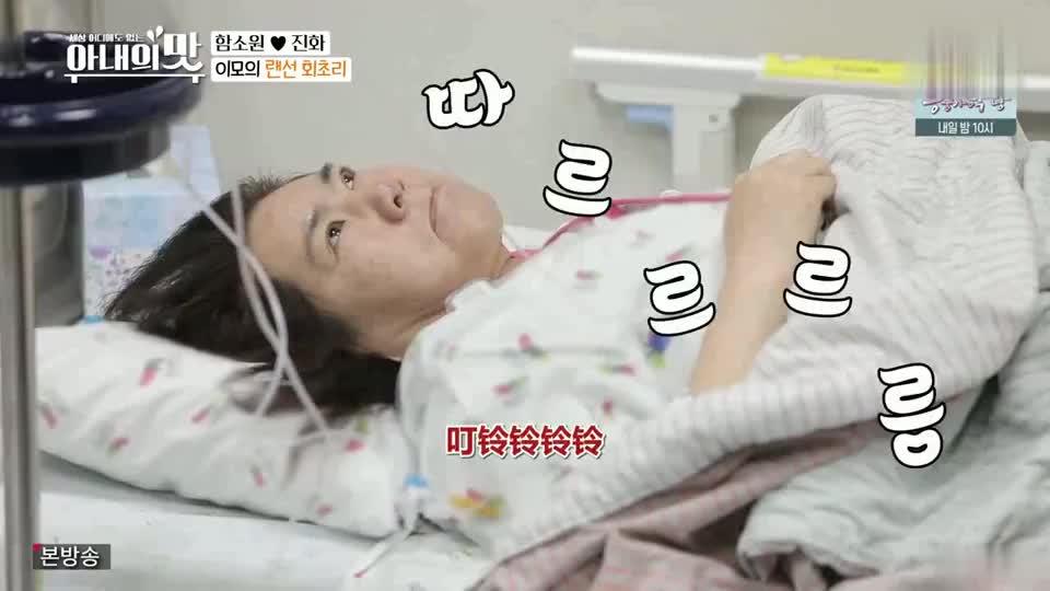 妈妈动手术小姨责怪陈华没照顾好,要求他带妈妈回国修养