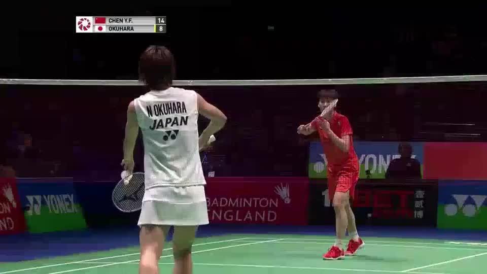 全英半决赛:国羽一姐陈雨菲,迎战日本一姐奥原希望,精彩五佳球