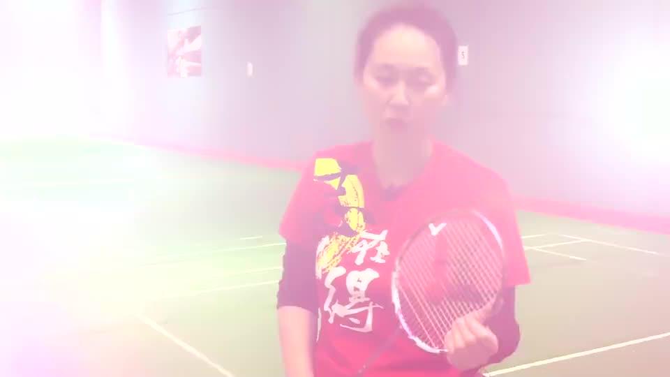 羽毛球双打平抽球练习方法,正反手均可通用,非常适合初学者学习