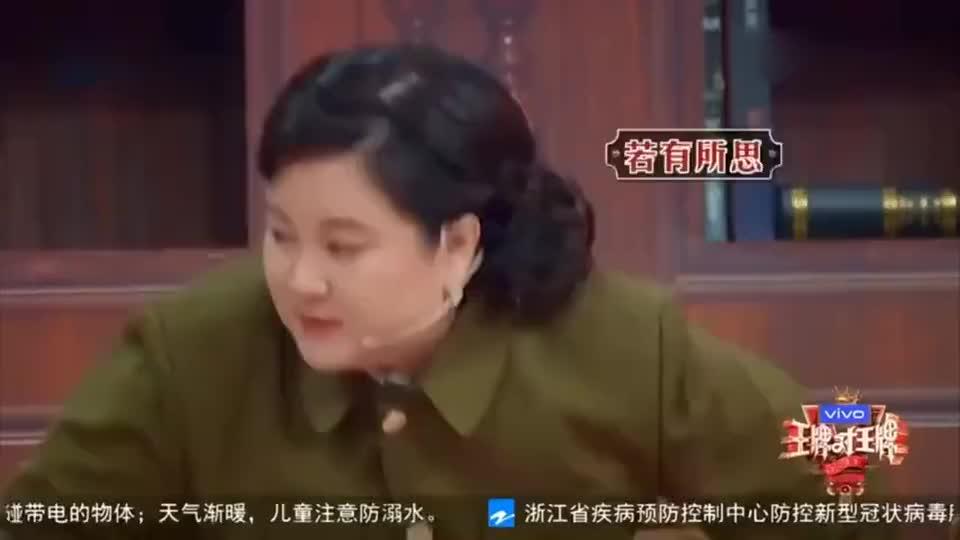 Baby杨颖画鹿晗,所有人目光看向关晓彤,害羞的眼神也太有爱