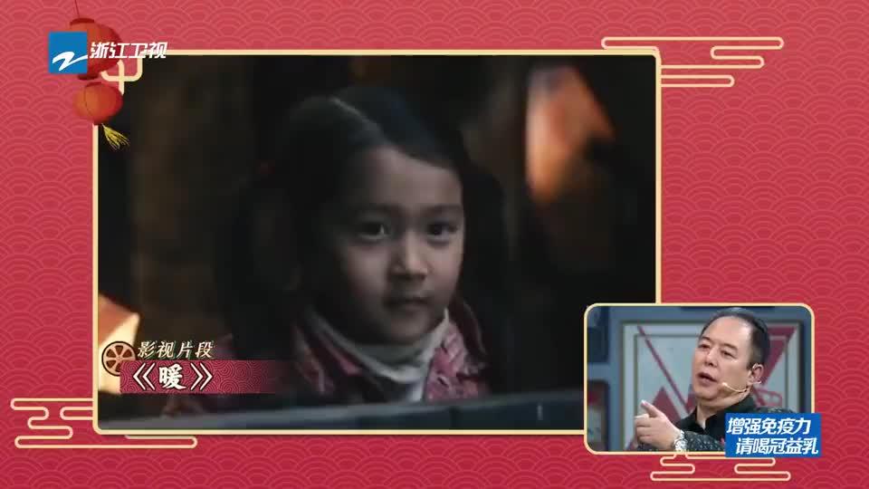 关晓彤小时候说话好可爱,沈腾:语言节奏跟现在一样!贾玲神模仿