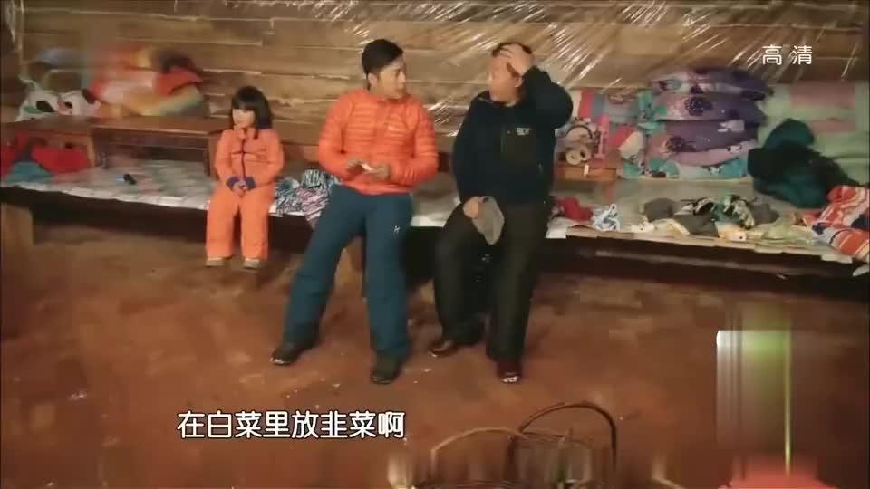 爸爸们煮饺子分工有序,难得王岳伦厨艺大涨