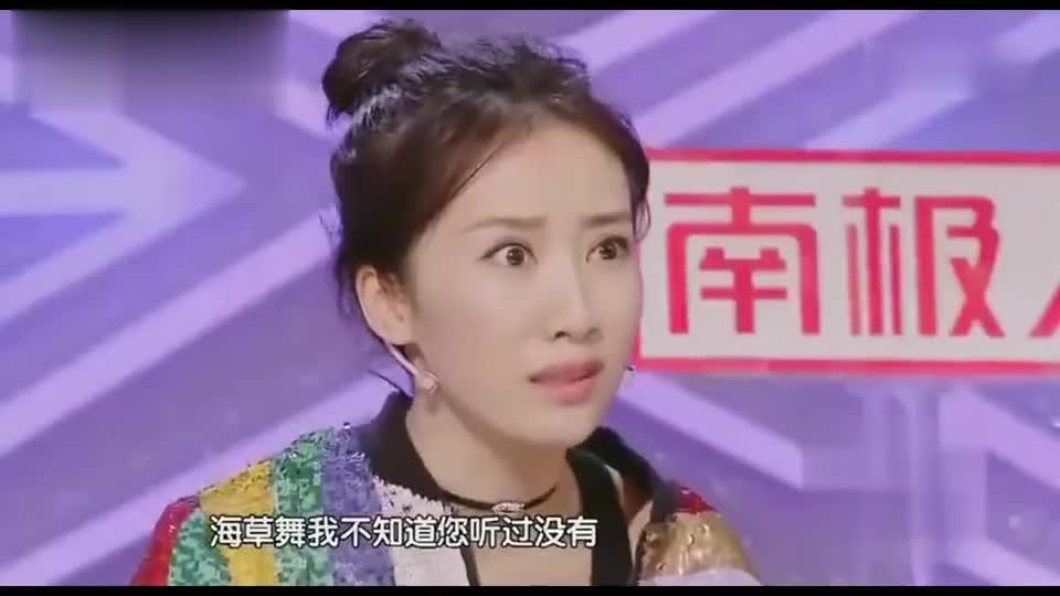 潘长江与张晨光,现场一起跳海草舞,你们有见过吗?