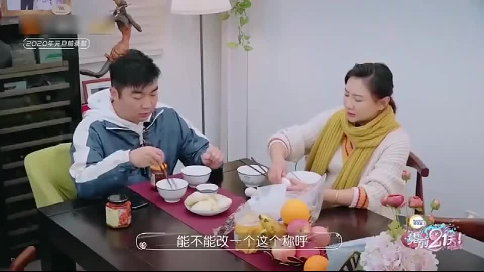 梁超嘲笑媳妇的普通话,何雯娜:你太为难福建人了!哈哈