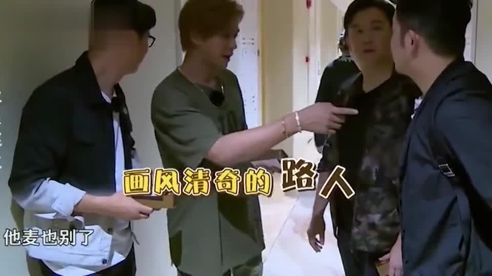 沙溢参加节目,孙红雷:你是排山倒海?黄磊:他是葵花点穴手!